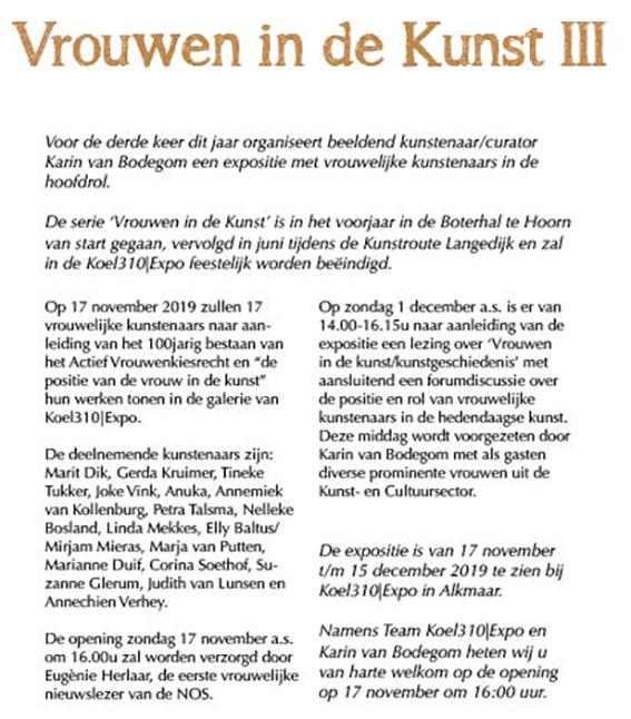 Deelname Aan Expositie Vanaf 17 Nov In Koel 310 Alkmaar